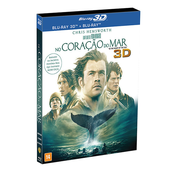 -n-o-no_cora_o_do_mar_3d_bluray