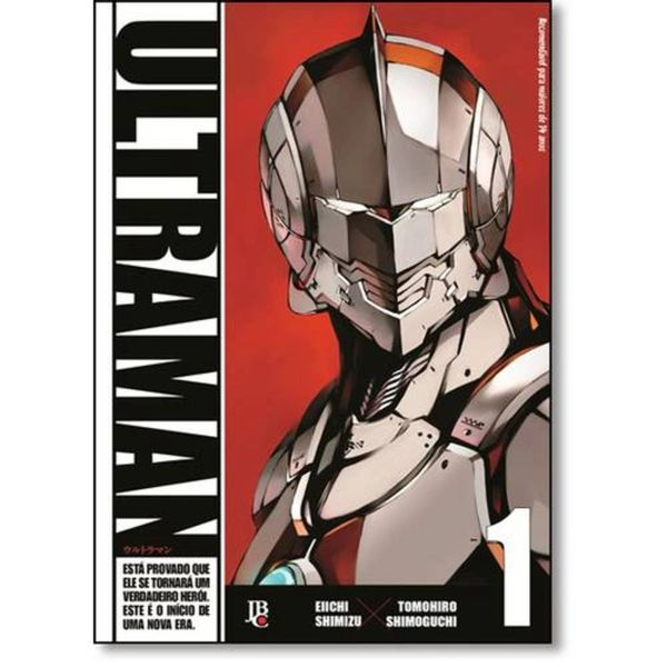 ultraman-vol-1